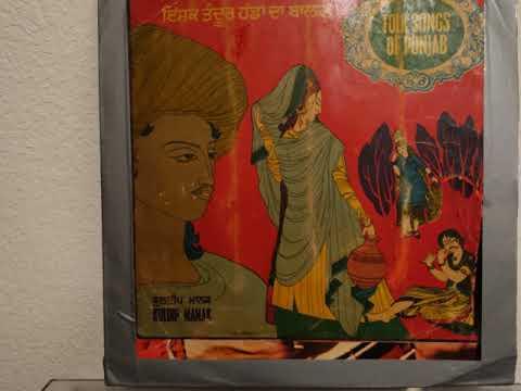 Punjabi Lok Gathan (1978) by Kuldip Manak - Full Album (VinylRip)