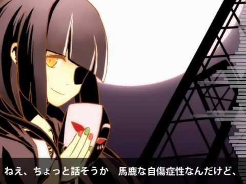 【Tsuru Kotone】 Yobanashi Deceive 【VB Distribution】
