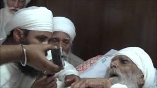 Mahant Gurdyal Singh ji (Mastana ji) Net te Udhghatan krde hoye