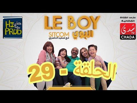 lboy  (Maroc) Episode 29
