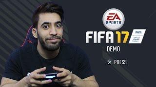 تجربة فيفا 17 ديمو وانطباعي عنها   FIFA 17 DEMO