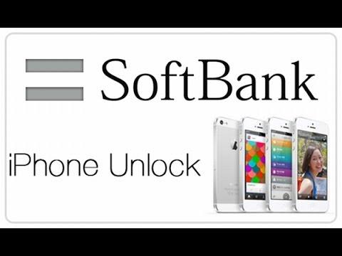RSIM ปลดล็อคซิม iPhone ญี่ปุ่น Softbank AU KDDI DOCOMO i6s i6 Plus i5s unlock sim JAPAN APPLE iOS9