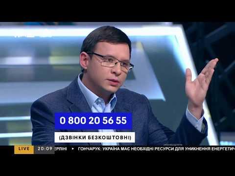 Мураев: Окончание войны
