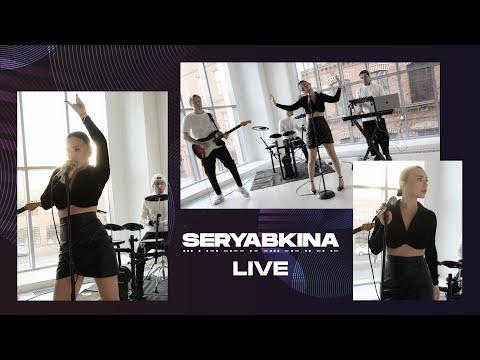 Смотреть клип Ольга Серябкина - Zodiac