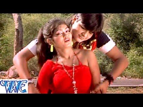 HD टिकट हनीमून के || Ticket Honeymoon Ke || Bhojpuri Hit Songs 2015 new