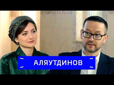 Шамиль Аляутдинов — о деньгах, угрозах и Хабибе Нурмагомедове / Zoom