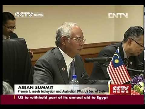 Premier Li meets Malaysian and Australian PMs  US Sec  of State