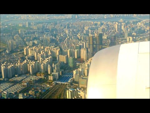 Arrival Seoul Gimpo GMP Airport South Korea