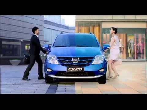 Changan - CX20