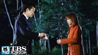 5年ぶりに再会した直(渡部篤郎)と夏澄(深田恭子)。夏澄はなぜ自分の前か...