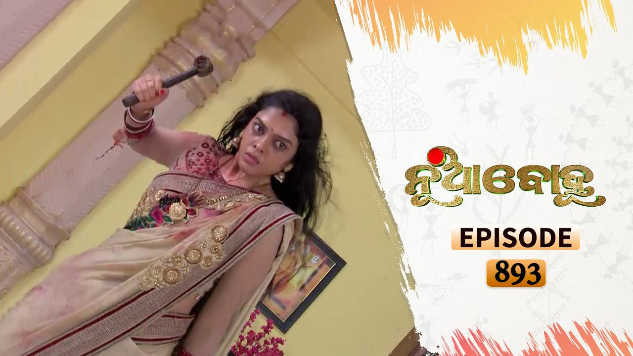 Download Nua Bohu   Full Ep 893   18th Aug 2020   Odia Serial – TarangTV