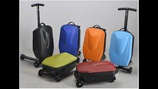 Чемокат. Подробный обзор чемодан - самоката.