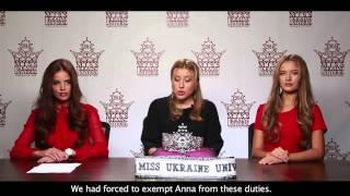 Miss Ukraine Universe Organization представляет