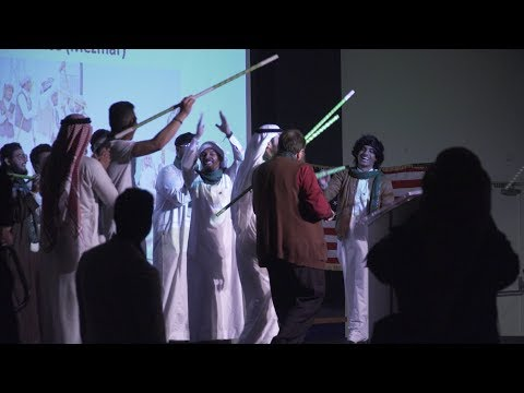 UND Saudi Arabian Culture Night