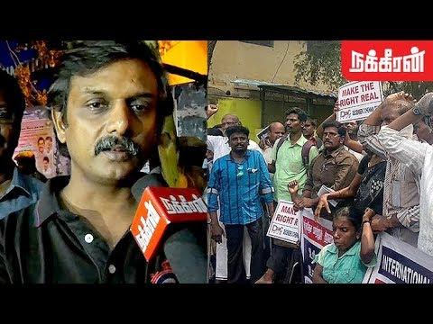 ஜனநாயக விரோதம்... Thirumurugan Gandhi | Co operative Scoeity Election Issue | December 3 Movement