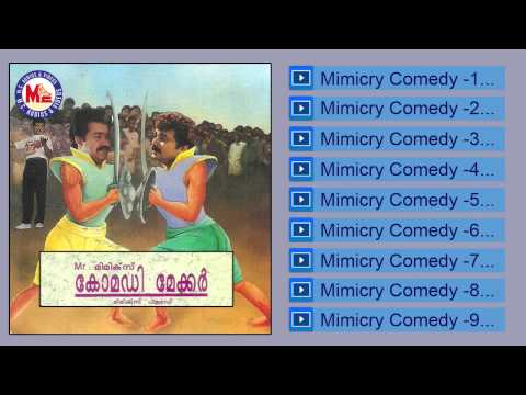 Mr. Mimics Comedy Makker| Malayalam Album | Audio Jukebox