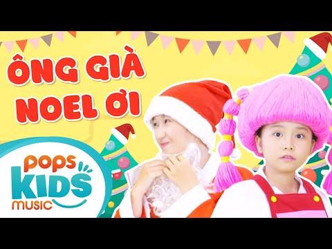 Mầm Chồi Lá Tập 126 - Ông Già Noel Ơi | Nhạc thiếu nhi hay cho bé | Vietnamese Kids Song