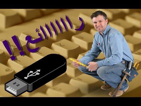 تحميل لعبة مراهقو التايتنز برابط واحد للكمبيوتر