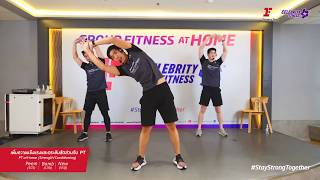 Group Fitness at Home :Strength / Conditioning (PT at Home) 14/4/2020