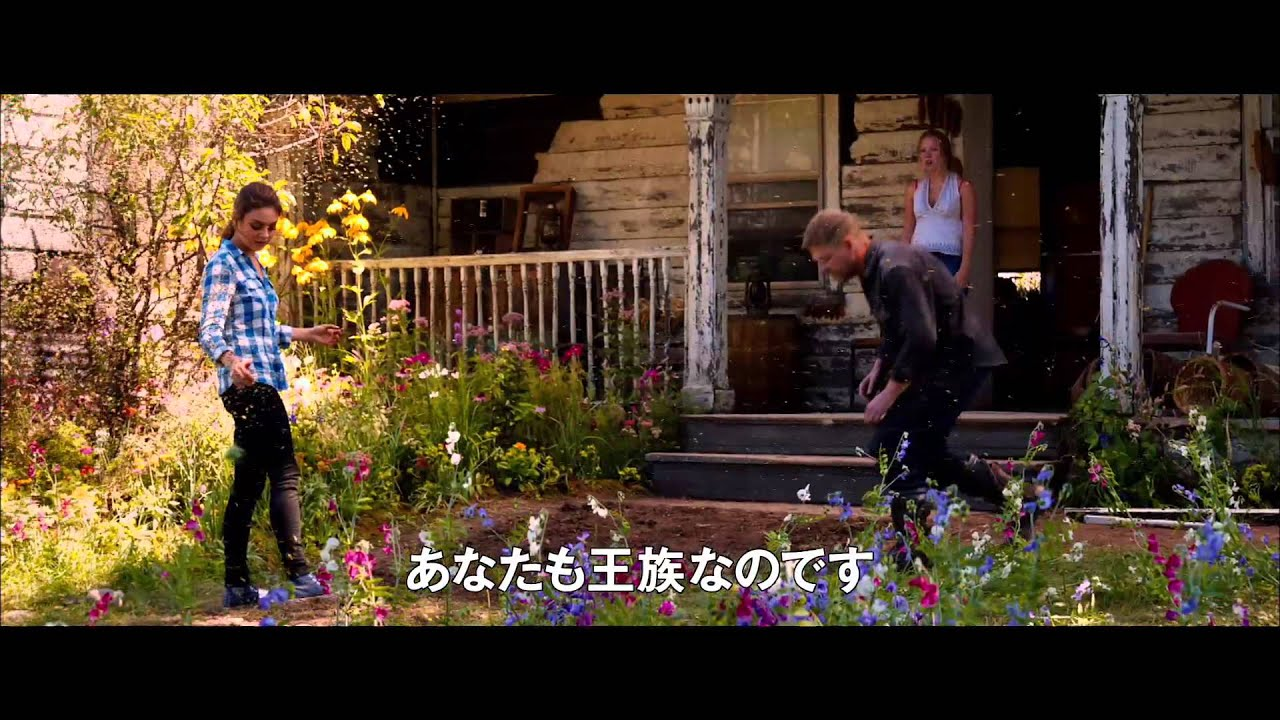 画像: 映画『ジュピター』予告編 www.youtube.com