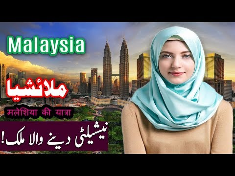 Travel To Malaysia | History And Documentary About Kazakhstan In Urdu & Hindi |ملائشیا کی سیر