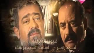 شارة مسلسل حارة المشرقة هبه فاهمه heba fahmeh