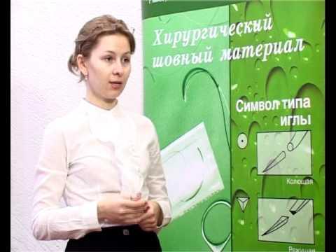 Хирургическая сетка (учебное видео)
