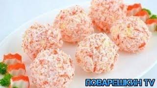Сырные шарики рафаэлло. Рецепт / Raffaello cheese balls. Recipe / Поварешкин TV