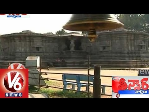 UNESCO recognized Warangal 1000 pillars temple as world heritage - Teenmaar News