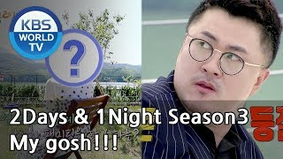 Who will have brunch date with Defconn??? [2Days & 1Night Season 3/2018.06.24]