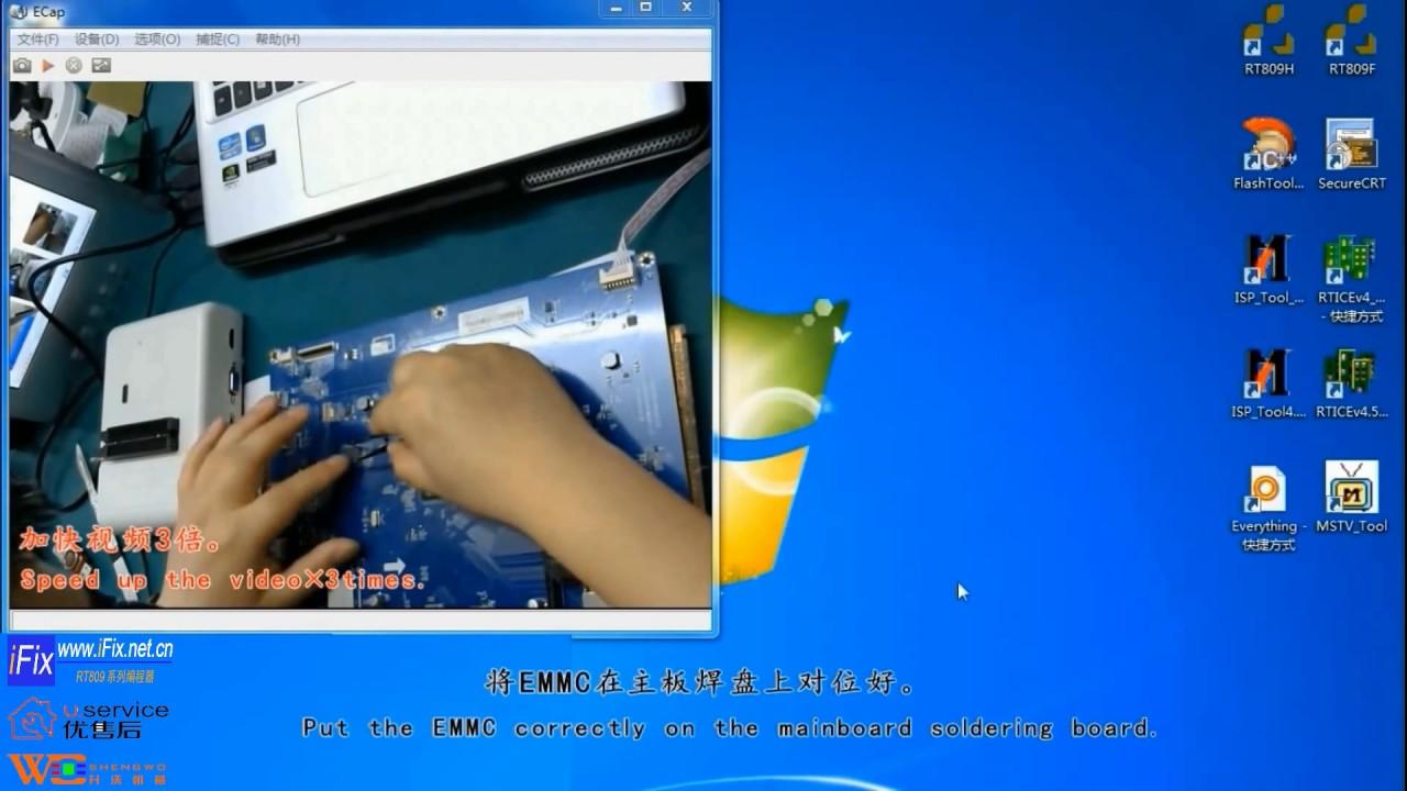 RT809H-EMMC Off-line Writing Method