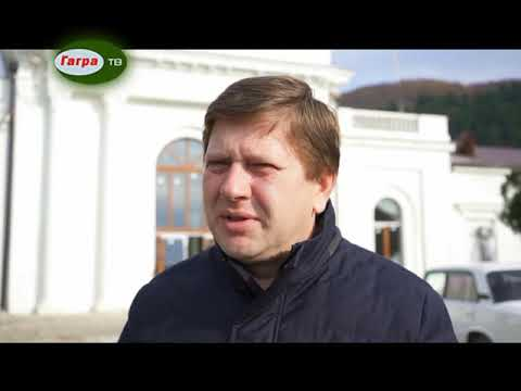 В поселке Цандрипш ведутся работы по реконструкции здания ЖД вокзала