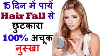 Hair Shine Tips In Hindi Homemade Tips For Long Hair And Silky Hair How To Get Thick Hair Long Treat