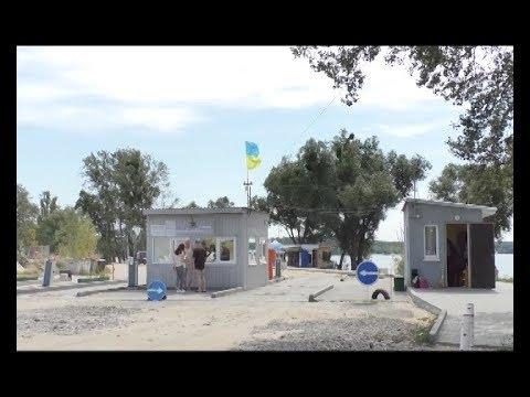 АТН Харьков: Проезд к пляжу на Безлюдовке снова сделали бесплатным - 15.08.2019