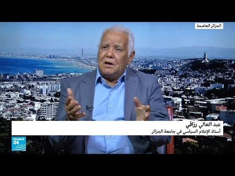 عبد العالي رزاقي: -الشارع يريد اليمين زروال لقيادة المرحلة الانتقالية في الجزائر-  - نشر قبل 26 دقيقة