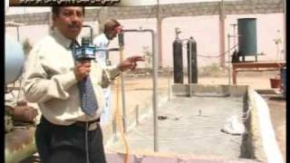 Sindh Coal:Underground Coal Gasification of Pakistani Lignite at FRC-PCSIR:Sindh TV Report