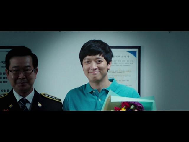 映画『ゴールデンスランバー』予告編(韓国版)