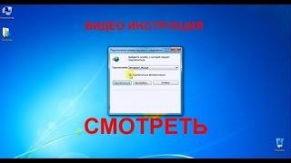 автоматическое подключение интернета windows 7