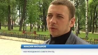 День молодежи в Перми