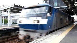 2013/11/22 JR貨物 1050レ EF210-115 南大高駅 / JR Freigh…
