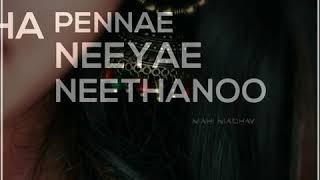 Kanavil vantha pennae neeyae neethana🥰🥰🥰 kutty ma😘😘😘