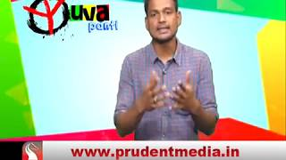 www.prudentmedia.in #PrudentMediaGoa.