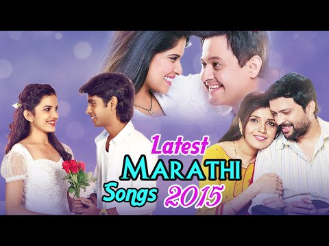 Latest Marathi Songs 2015 | All New Songs | Jukebox | Best Romantic Songs | Love Songs Collection