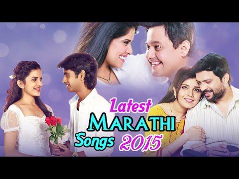 latest marathi songs 2015 all new songs jukebox best romantic songs love songs. Black Bedroom Furniture Sets. Home Design Ideas