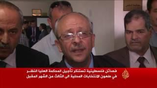 لجنة الانتخابات الفلسطينية: موعد 8 أكتوبر غير قابل للتنفيذ