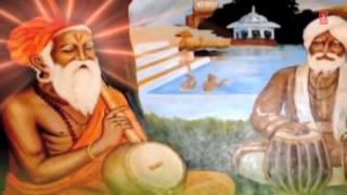 Guru Gyan Nath Ji Punjabi Valmiki Bhajan By Veer