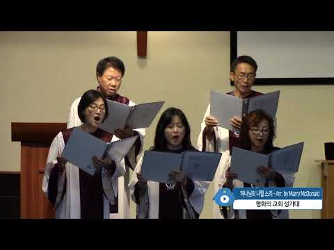 190428 하나님의 나팔 소리 Choir