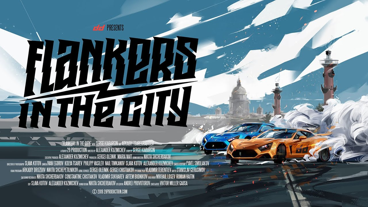 Flankers: drift in the city | Фланкеры: дрифт в городе
