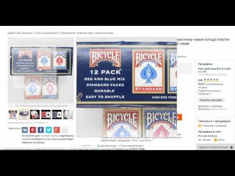 Алиэкспресс Подделка: Bicycle Standard Bicycle Rider Back фальшивка