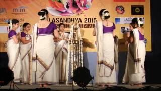 Thiruvathira viphalm thae Mythri Kalasandhya 2015